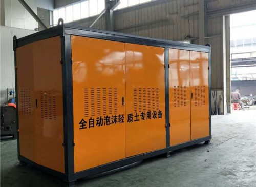 GF100 fully automatic foam concrete machine for roof