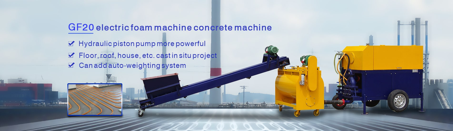 electric foam machine concrete machine